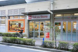 tokyu_fuoumae