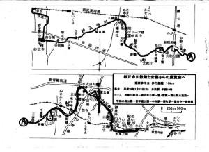 Myousyou-ji temple Map